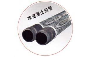 605系列钢丝编织振动器软管